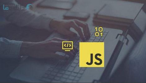 JavaScript Complete for Beginners Cover%28Downloadha.com%29 دانلود فیلم آموزش کامل جاوااسکریپت برای مبتدیان