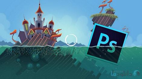 دانلود فیلم آموزش طراحی گرافیکی بازی دوبعدی در فتوشاپ