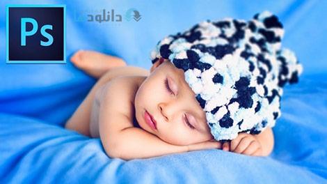 Baby Image Retouching in Photoshop Cover%28Downloadha.com%29 دانلود فیلم آموزش روتوش تصویر بچه در فتوشاپ