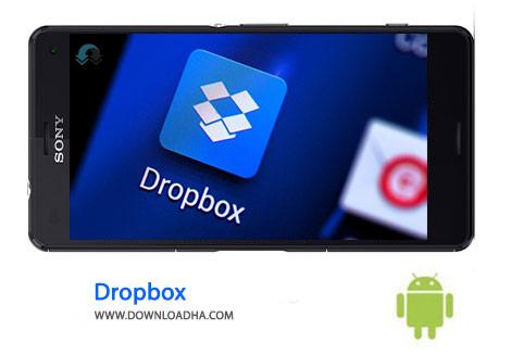 دانلود نرم افزار اندرویددراپ باکس Dropbox 11.1.2