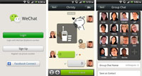 WeChat ss s%28Downloadha.com%29 دانلود نرم افزار وی چت WeChat 6.3.25   اندروید