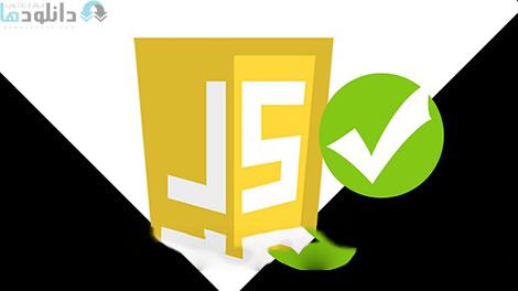 JavaScript Complete Guide to learning JavaScript Cover%28Downloadha.com%29 دانلود دوره آموزشي جامع جاوا اسكريپت