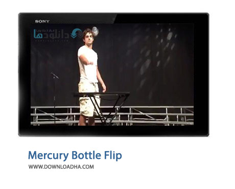 Mercury-Bottle-Flip-Cover