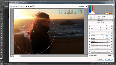 Photoshop-CC-Camera-Raw-Video-Training-Cover