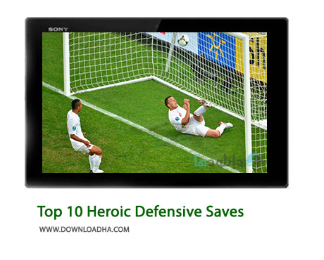 Top-10-Heroic-Defensive-Saves-Cover