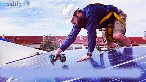 دانلود فیلم آموزش نحوه ساخت پنل های خورشیدی