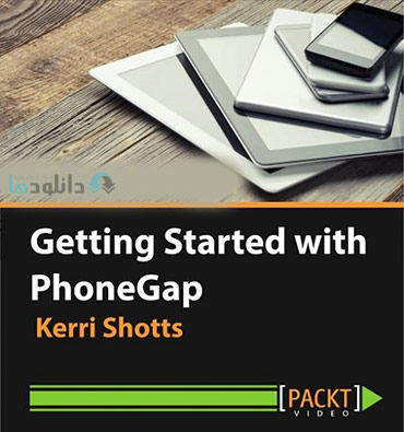 Getting-Started-with-PhoneGap-Cover