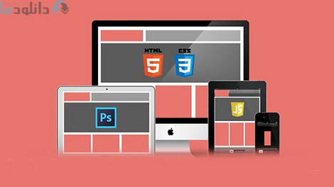 PSD-to-Responsive-HTML5-Beginner-to-Advanced-Cover