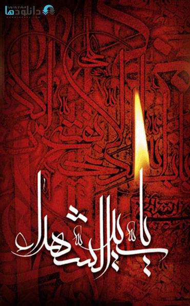 Golchin-Moharram-Zaker-Cover