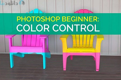 Photoshop-Beginner-Hue-Saturation-Adjustment-Layers-Cover