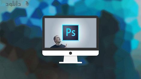 Conquer Photoshop as a Complete Newbie Cover%28Downloadha.com%29 دانلود فیلم آموزش تسخیر فتوشاپ به عنوان کارپر نوپا