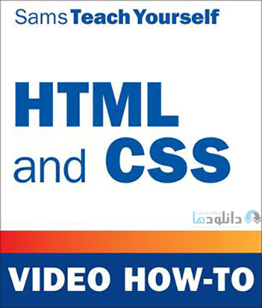 HTML-%26-CSS-Video-How-To-Video-Training-Cover