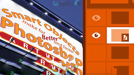 Photoshop-Smart-Objects-Video-Training-Cover