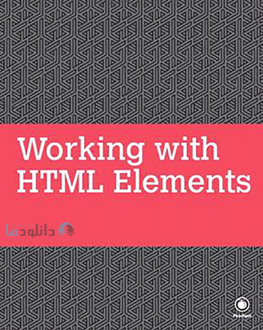 Working-with-HTML-Elements-Video-Training-Cover