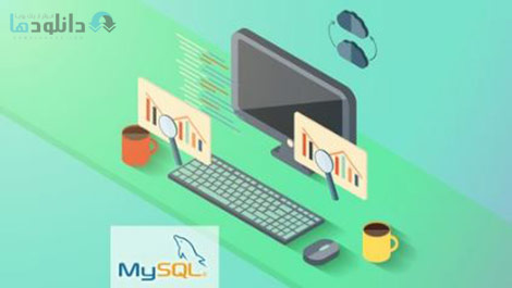 Introduction to SQL Cover%28Downloadha.com%29 دانلود فیلم معرفی کامل SQL