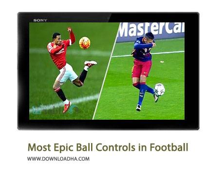 Most Epic Ball Controls in Football Cover%28Downloadha.com%29 دانلود کلیپ کنترل توپ های شگفت انگیز در فوتبال