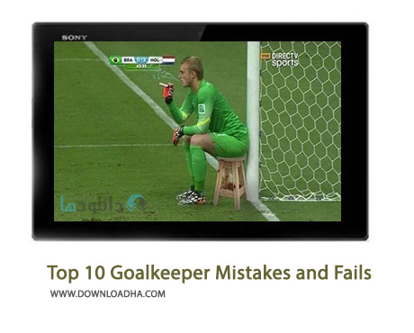 Top 10 Goalkeeper Mistakes and Fails Cover%28Downloadha.com%29 دانلود کلیپ 10 اشتباه مهلک دروازه بانان
