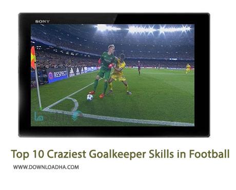 Top 10 Most Craziest Goalkeeper Skills in Football Cover%28Downloadha.com%29 دانلود کلیپ 10 دروازه بان برتر با مهارت های شگفت انگیز