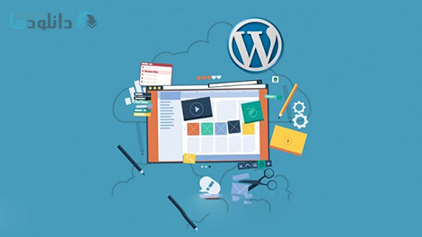 WordPress-Website-in-less-than-1-hour-Cover