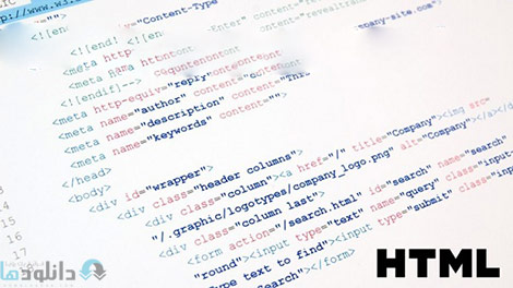 A-how-to-guide-in-HTML-Cover