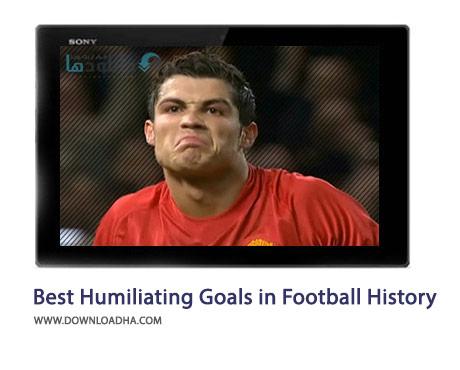 Best Humiliating Goals in Football History Cover%28Downloadha.com%29 دانلود کلیپ گل های تحقیرآمیز تاریخ فوتبال جهان