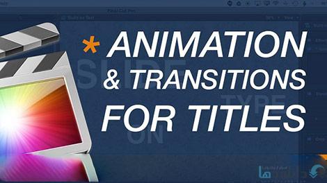 Final Cut Pro X Title Tutorial Type Transitions %26 Animating Type Cover%28Downloadha.com%29 دانلود فیلم آموزش انیمیشن سازی و تحرک در برنامه Cut Pro X