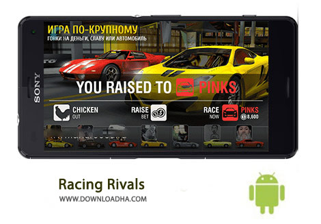 Racing-Rivals-Cover