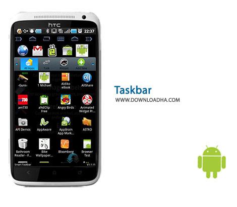 Taskbar-Cover