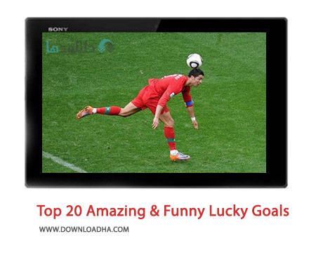 Top 20 Amazing %26 Funny Lucky Goals in Football Cover%28Downloadha.com%29 دانلود کلیپ 20 گل فان و شانسی در فوتبال