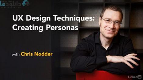 Lynda UX Design Techniques Creating Personas Cover%28Downloadha.com%29 دانلود فیلم آموزش تکنیک های طراحی UX