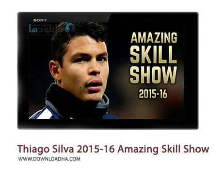 Thiago Silva 2015 16 Amazing Skill Show Cover%28Downloadha.com%29 دانلود کلیپ مهارت های شگفت انگیز تیاگو سیلوا