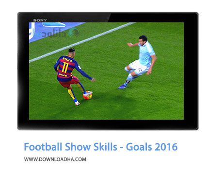 Football-Show-Skills---Goals-2016-Cover