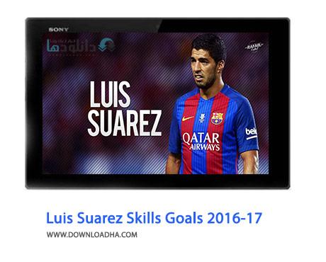 Luis-Suarez-Skills-Goals-2016-17-Cover