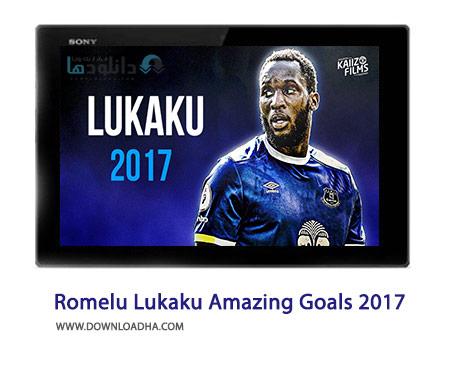 Romelu-Lukaku-Amazing-Goals-Skills-Passes-2017-Cover