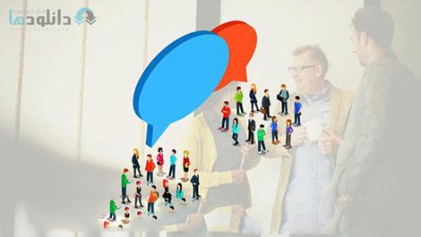 کاور-آموزش-ارتباط