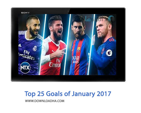 Top-25-Goals-of-January-2017-Cover