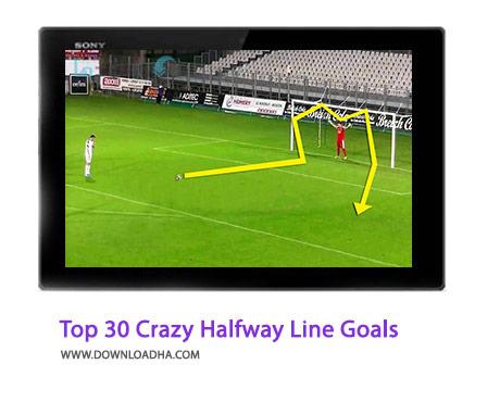 Top-30-Crazy-Halfway-Line-Goals-Cover