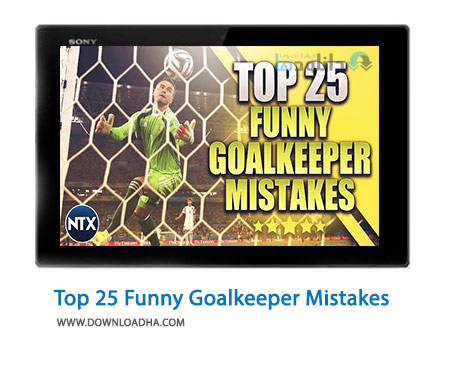 Top-25-Funny-Goalkeeper-Mistakes-Cover