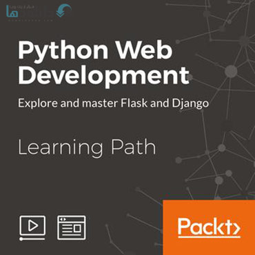 Python-Web-Development-Cover
