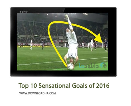 Top-10-Sensational-Goals-of-2016-Cover