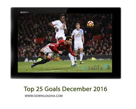 Top-25-Goals-December-2016-Cover