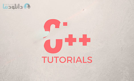 C++-Programming-Tutorials-Cover