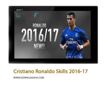 Cristiano-Ronaldo-Skills-2016-17-Cover