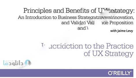 Principles-and-Benefits-of-UX-Strategy-Cover
