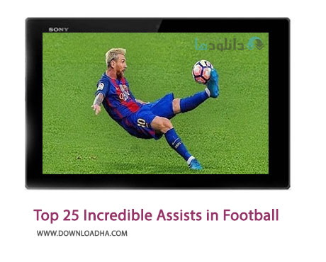 Top-25-Incredible-Assists-in-Football-Cover