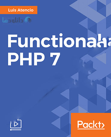 Functional-PHP-7-Cover