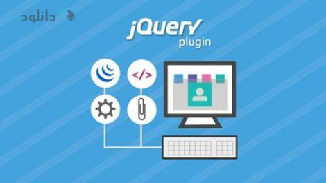Build-a-Complete-JQuery-Plugin-Cover