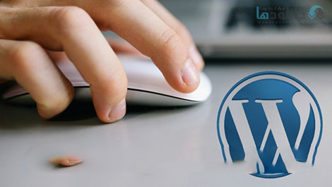 Create-The-Best-Wordpress-Website-Using-Avada-5.0-Cover