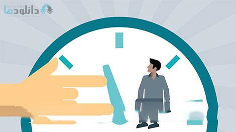دانلود-فیلم-اموزش-مدیریت-زمان-برای-مدیران