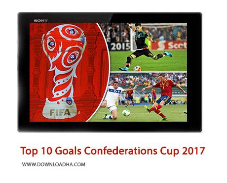 دانلود-کلیپ-10-گل-برتر-جام-کنفدراسیون-ها
